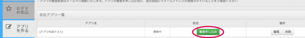 app_buy_cap01